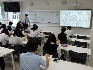 s-電子黒板(日本史A)